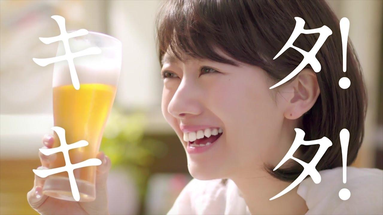 波瑠出演、キリンビール新CMメイキング映像公開!