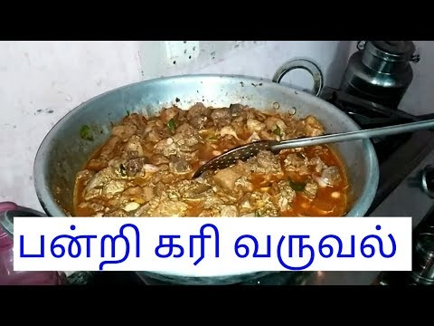 Pork curry Tamil Nadu style   pig curry  Curry  Only  Friends Kitchen thumbnail