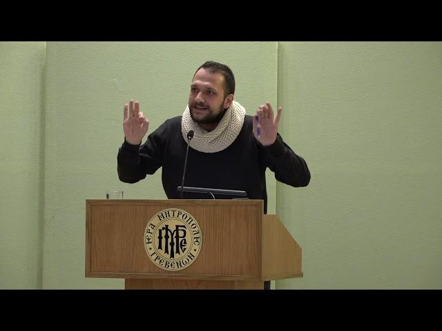 Εορταστική ομιλία για τους Τρείς Ιεράρχες προς τιμήν των εκπαιδευτικών.