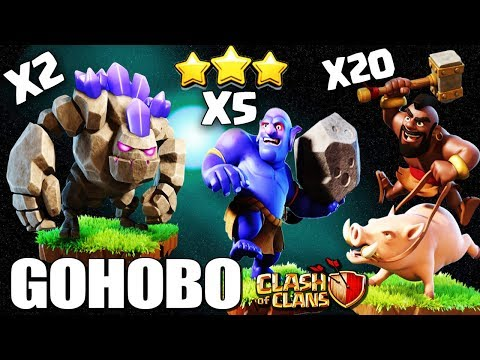 Th9 GOHOBO ATTACK STRATEGY 2018 | GOHO + BOWLERS | BEST TH9 ATTACK | CLASH OF CLANS