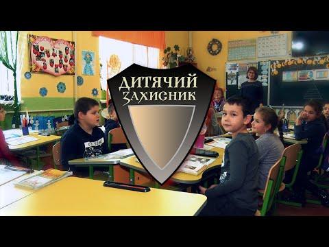 Харчовий дисбаланс: «Дитячий захисник» перевірив школу у Великому Березному