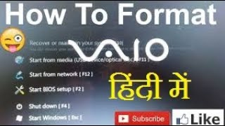 how to open sony vaio laptop boot menu