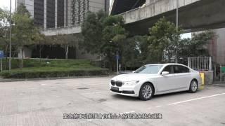 BMW 7 Series - Active Park Distance Control