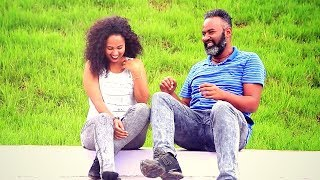 Asegid Mulugeta - Semay | ሰማይ - New Ethiopian Music 2019 (Official Video)