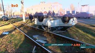 В Одесі водій-гонщик влетів в друге авто та перевернув його на дах
