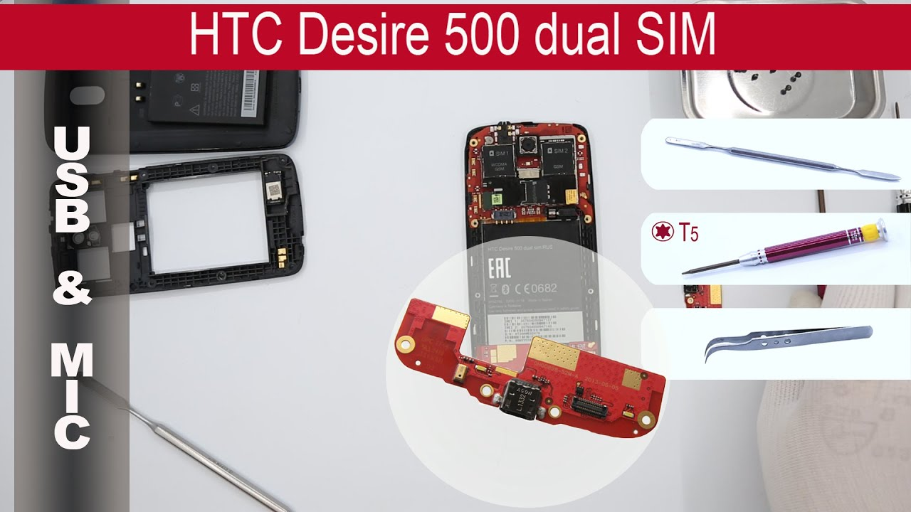 How to replace 🔧🔌📱 Charging port (usb) & 🎤 Michophone HTC Desire 500  (5088, 506, 506e, Z4)