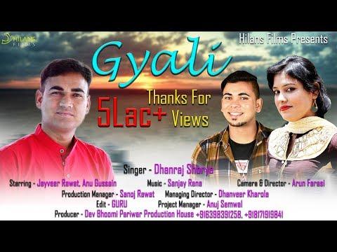 NEW GARHWALI DJ SONG 2018 Full HD GAYALI गयाली ll  Dhanraj Saurya ll Sanjay Rana ll Hilans films