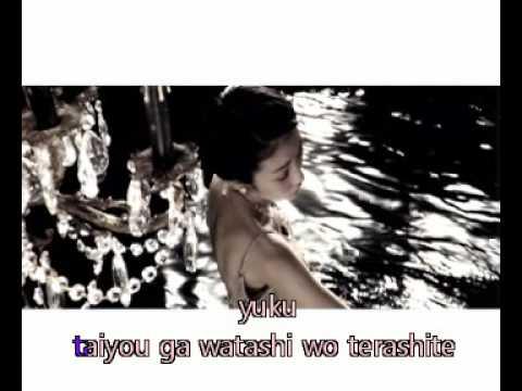Karaoké - Miwako Okuda - BORN (en phonétique)