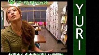 11.13ミリヤdancer密着.