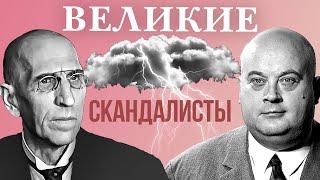 Великие скандалисты советского кино. Актерские судьбы