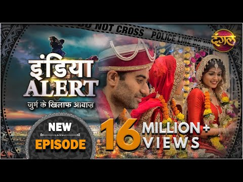 India Alert || Episode 120 || Ek Dulha Do Dulhan || Dangal TV