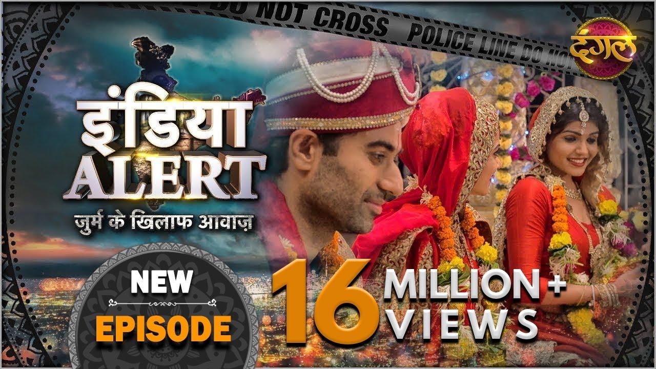 Download India Alert    Episode 120    Ek Dulha Do Dulhan    Dangal TV