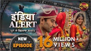 India Alert || Episode 120 || Ek Dulha Do Dulhan || Dangal TV