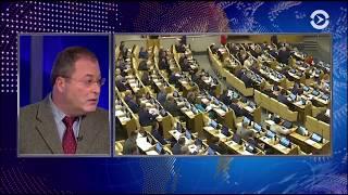 Закон о контрсанкциях: российский бизнес выступил против депутатов