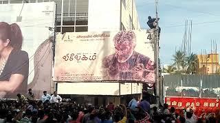 Vivegam fans Celebration at KASI theater | Vivegam celebration