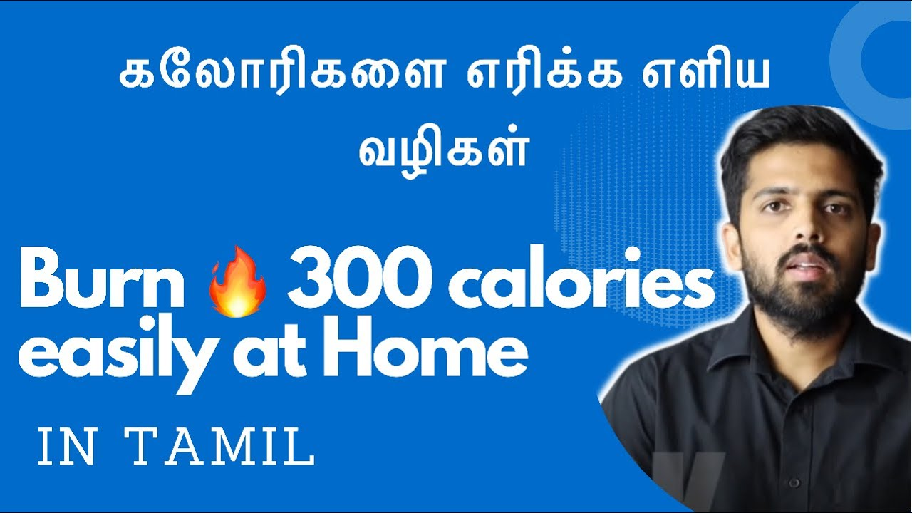How to burn calories at Home Tamil | Fit Science with Ravi ...