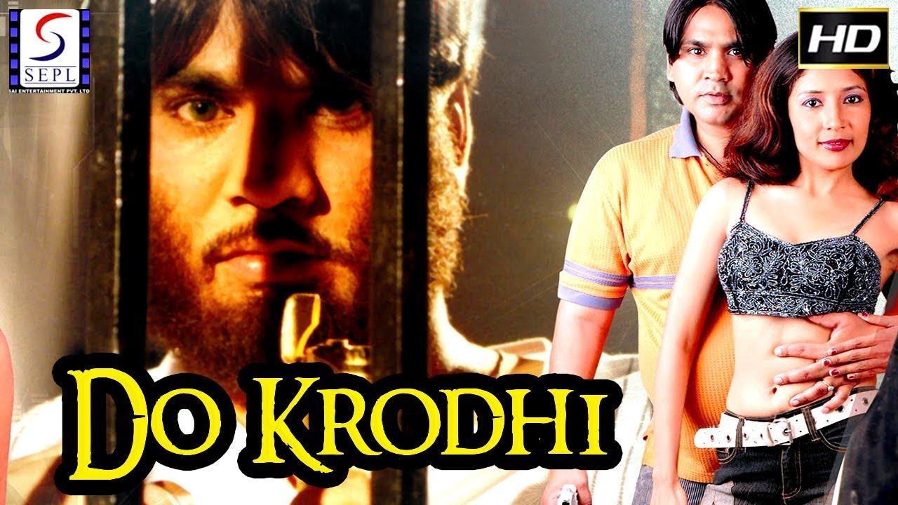Download Do Krodhi  - दो क्रोधी - Full Length Action Hindi Movie