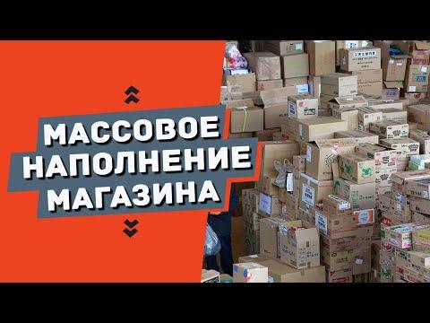 Часть 1. Массовое наполнение интернет магазина товарами, парсинг и загрузка в каталог.