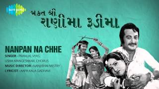 Download Hindi Video Songs - Bhaktashri Ranima Rudima   Nanpan Na Chhe   Gujarati Song   Praful Dave & Usha Mangeshkar