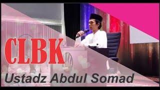 Cinta Lama Bersemi Kembali (CLBK) | Ustadz Abdul Somad