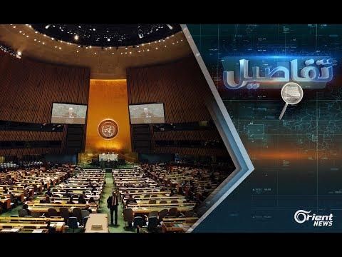 الأمم المتحدة: سيتم تفادي حدوث معركة في إدلب!  - 23:20-2018 / 8 / 9
