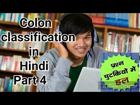 Colon classification in Hindi Part 4 (library practice for practical)
