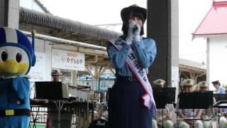 2015.07.18 長野・軽井沢 AKB48 チーム8 近藤萌恵里 一日警察署長 自己...