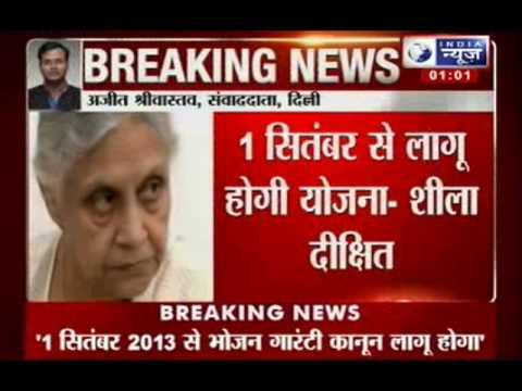 India News: Food Security Bill to be applied first in Delhi