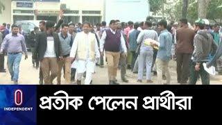 জমজমাট প্রচারে সরগরম উপজেলা নির্বাচন II Upazila Election 2019