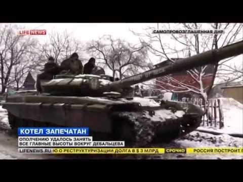Россия новости дня томск