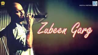 New Assamese Romantic Song - Dihinge Dipange | Zubeen Garg | Album Jaanmoni Anjana | NK Production