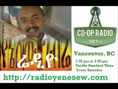 Fund Raiser for displaced Ethiopians In ther Middle East: Radio Yenesew Ethiopia Jan 25 2014