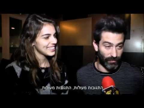 החדשה של יהודה לוי - חדשות הבידור