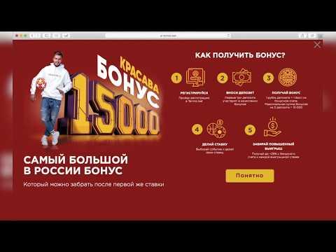 Обзор БК Tennisi. Регистрация, пополнение счета и вывод средств
