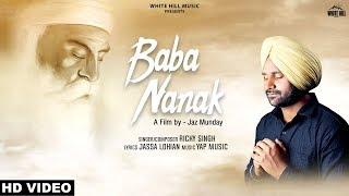 Baba Nanak (Full Song) | Ricky Singh | New Punjabi Song 2019 | White Hill Music