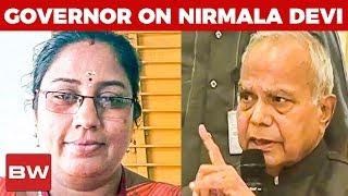 Professor Nirmala Devi  முகத்தை கூட நான் பார்த்ததில்லை