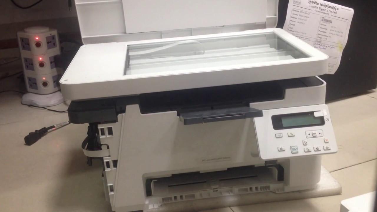 fix printer hp laserjet pro M26nw error E3 cannot print