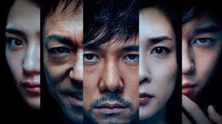 映画『クリーピー 偽りの隣人』 2016年6月18日(土)全国ロードショー c...
