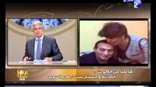 شاهد رد حسنى مبارك على ترشح السيسى للرئاسة