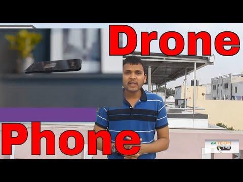Drone Phone Really ..? | LG U+ drone phone