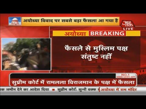 Ayodhya फैसले पर बोले जिलानी, फैसले से संतुष्ट नहीं मुस्लिम पक्ष