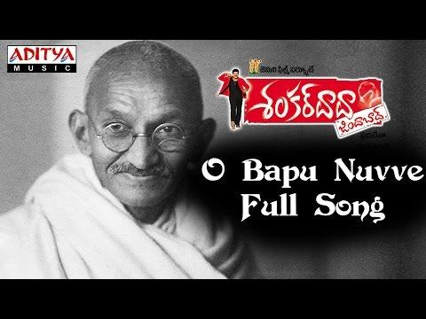 O Bapu Nuvve Full Song ll Shankardada Zindabad Movie ll Prabhudeva,Chiranjeevi