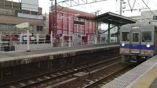 南海高野線北野田駅6200系+6000系(6521+6021編成)回送通過