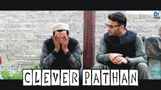 Pathan Aur Bike by UVines | Funny Video