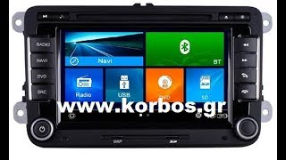 VW Group oem multimedia Bizzar-Lm F004 S90 www.korbos.gr