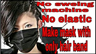 How to make a easy mask at home make mask with hair band diy fabric mask no sweing mask in 2minute