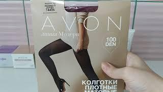 2 й заказ по 14 2020 каталогу Avon подарки