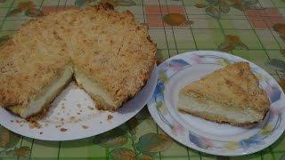 Королевская ватрушка, вкусный творожный пирог