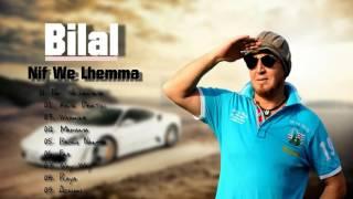 Cheb Bilal - A Zahri