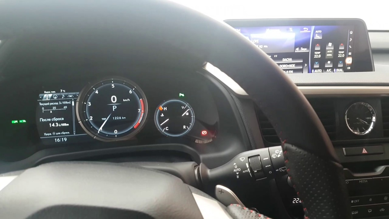 Lexus rx200t (лексус рх 200т) в россии: объявления о продаже, цены, каталог, фото, отзывы, форум, запчасти, ремонт и эксплуатация.